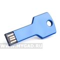 Компактный USB накопитель MG17KEY.BL.8gb в виде Ключа